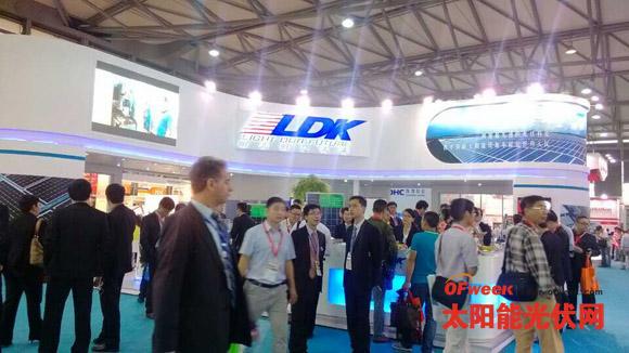 ldk咨询公司logo