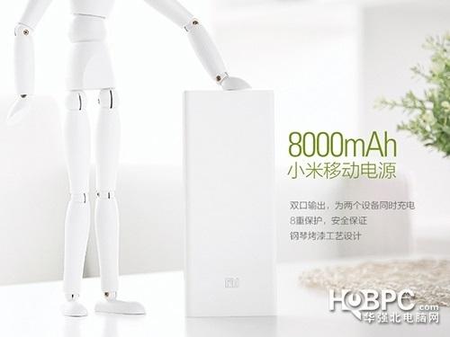 8000mAh小米移动电源详解:毫无性价比?