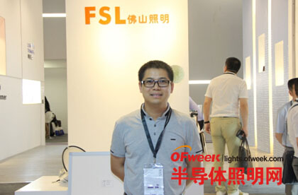 佛山照明LED事业部营运总监陈文基