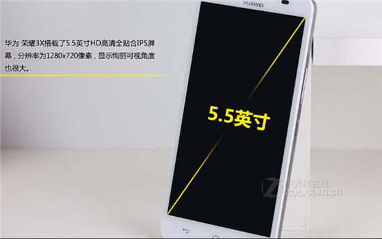 华为荣耀3X系列评测:反击小米够不够火候?