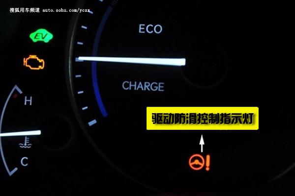 如果点火开关转到on或acc位置后srs指示灯一直发亮