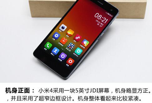 小米4与荣耀6及一加手机对比评测