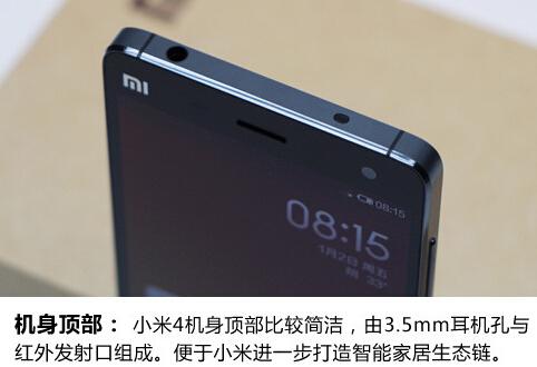 小米4与荣耀6,iphone及一加手机对比评测
