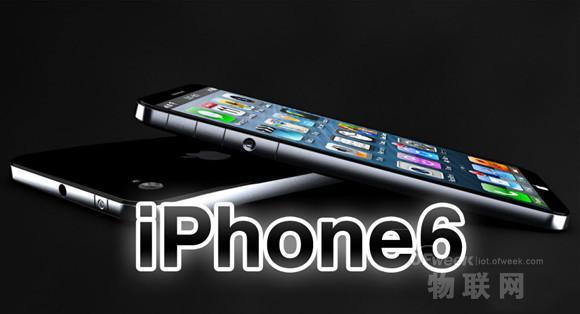 iPhone6谍照