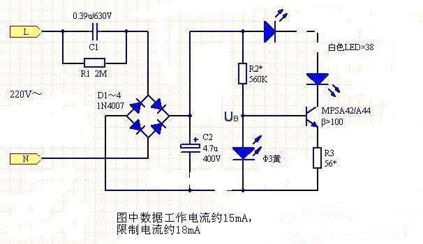 电路 电路图 电子 原理图 606_350