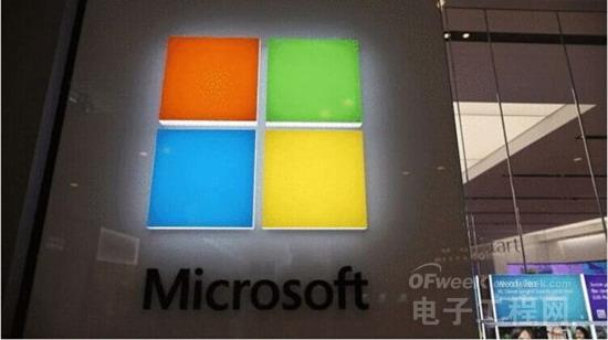 微软加入高通AllSeen联盟 目标物联网