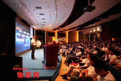 上海庆科发布中国第一款物联网操作系统MICO™
