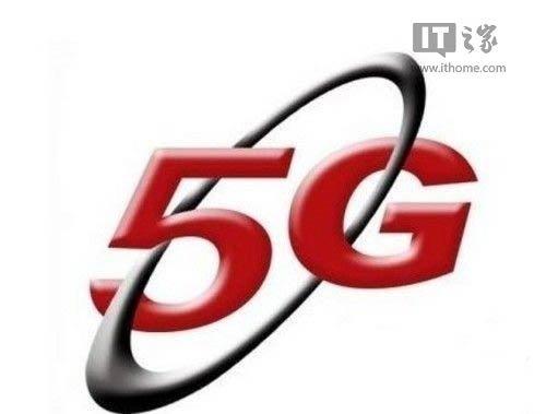5G网络即将来临:速度并不是最重要的东西(附5G详解)