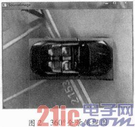 泊车辅助系统中的车位线自动检测与识别