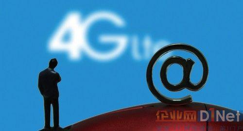 4G局中局