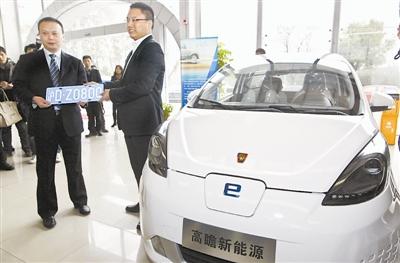 上海2万张新能源车免费牌照 仅2000张申领
