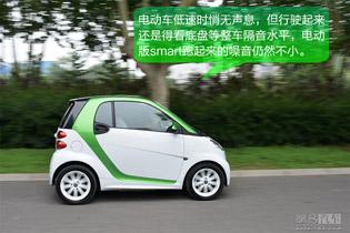乐趣横生 试驾smart fortwo电动版