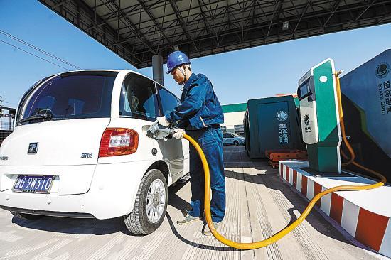 2020年前电动车免收基本电费 百公里成本较烧油省40块