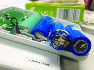 移动电源标注12000毫安实际容量仅1/5 地摊货莫买