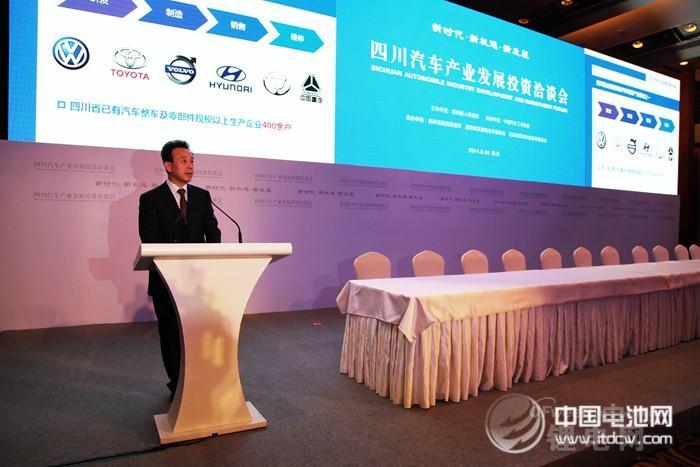 四川将打造新能源车千亿产业链条集群