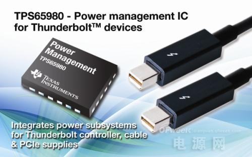 TI推出首款全集成型Thunderbolt™ DC/DC电源解决方案
