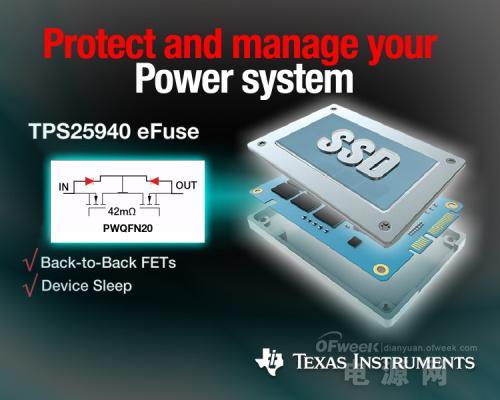 TI推出业界最小18V eFuse电源保护开关实现高效系统保护