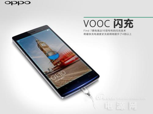 OPPO发布VOOC闪充移动电源及车载充电器