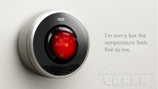 警惕黑客 Nest遭破解 智能家居还安不安全