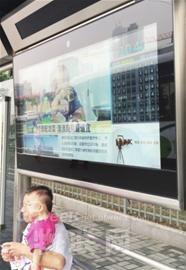 智能公交站设电子时间刻表 上班不迟到!