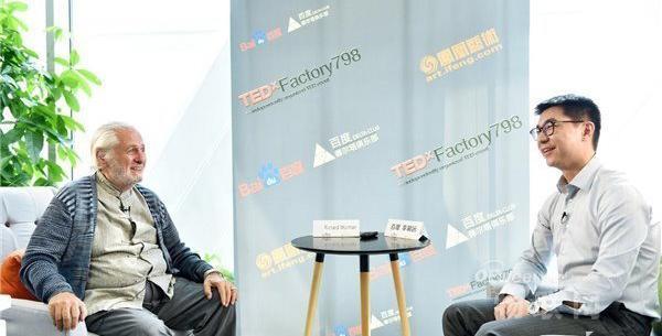 百度副总裁对话TED创始人:大数据让世界更平等