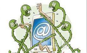 手机支付一天新增2000多个恶意程序
