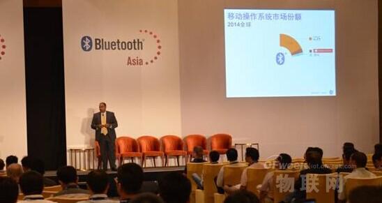 超过400位行业专家齐聚2014蓝牙亚洲大会 再掀物联网热潮