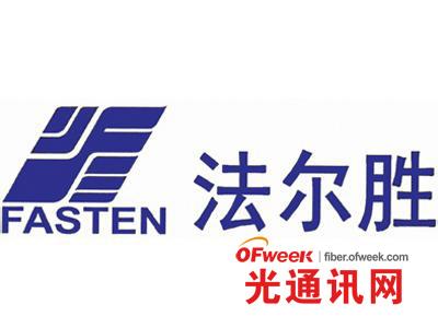 普天新能源logo矢量图