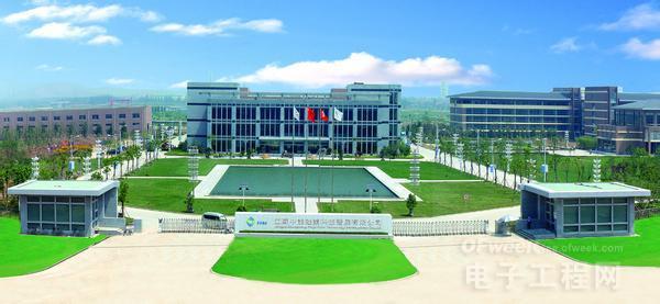 2江苏中能硅业科技发展有限公司