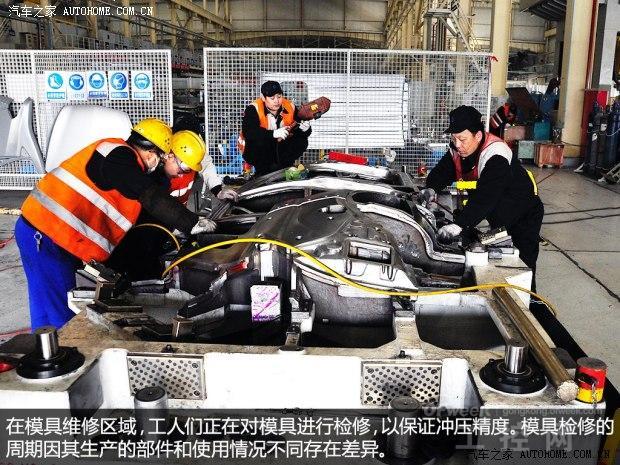 探长安汽车北京工厂cs75冲压焊接过程