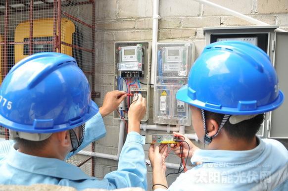 广西梧州首家居民光伏发电成功并网