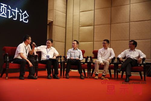 圆桌讨论环节