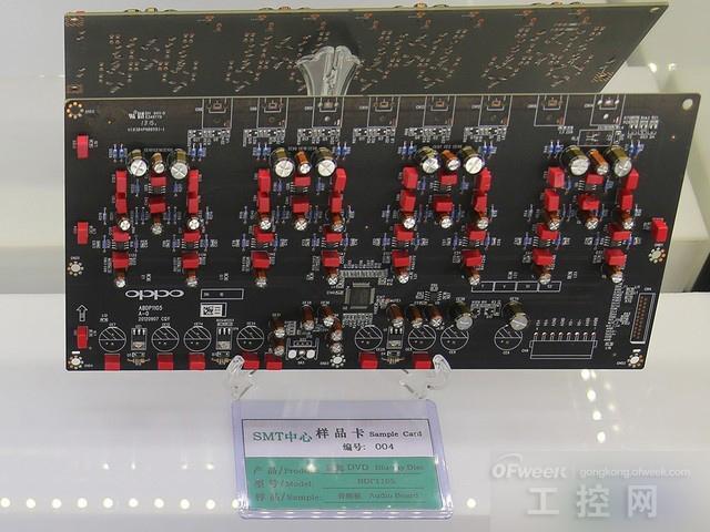 OPPO工厂电子制造车间图