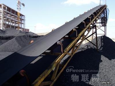 重庆市打造煤炭销售物联网平台 为周边提供稳定能源供给