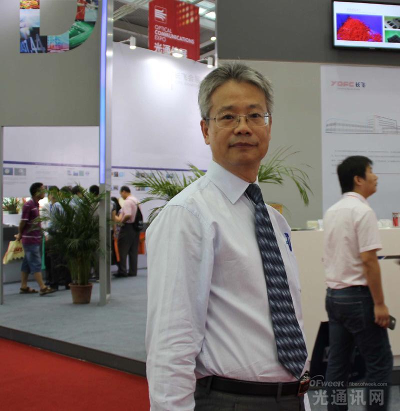 长飞光纤光缆(上海)有限公司营销总监、特缆事业部总经理 刘志恒