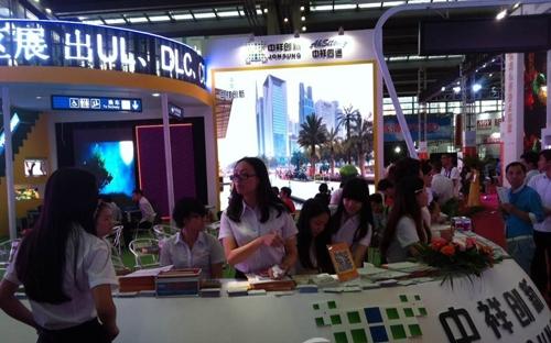 2014CIOE光博会首日印象(图)