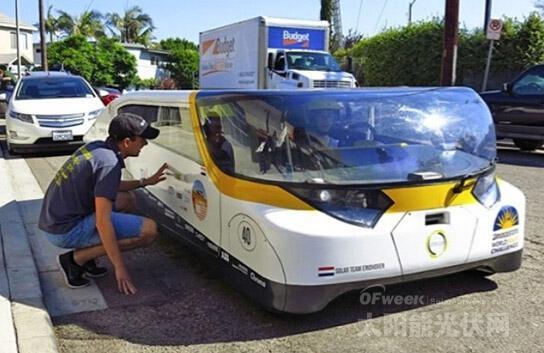 四座版太阳能电动车诞生