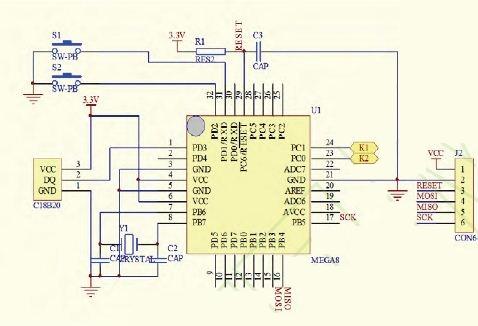 基于藍牙與android設備的控制系統設計圖片