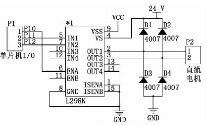图5 直流电机驱动电路