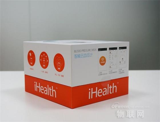 3款血压器对比:是否小米更智能?