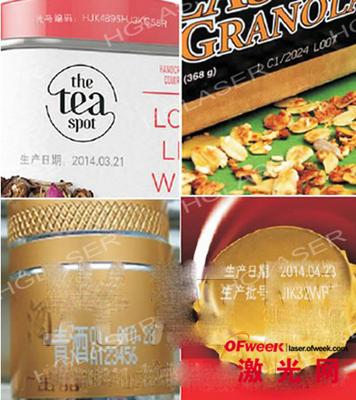 台湾食品安全标志