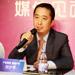 华为总裁刘少伟:边缘计算产业大格局