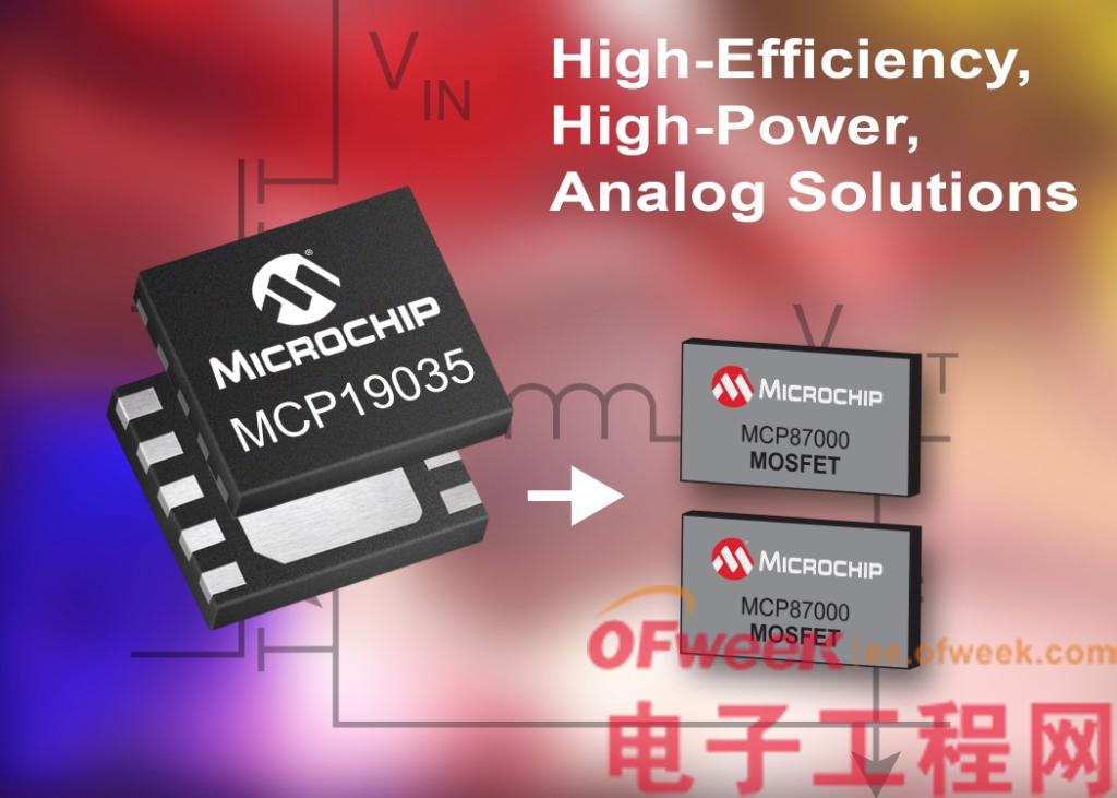 Microchip推出集成MOSFET驱动器的高电压模拟降压PWM控制器