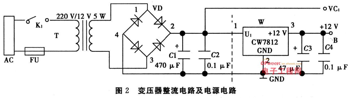 基于分立元件的电池自动恒流充电电路设计