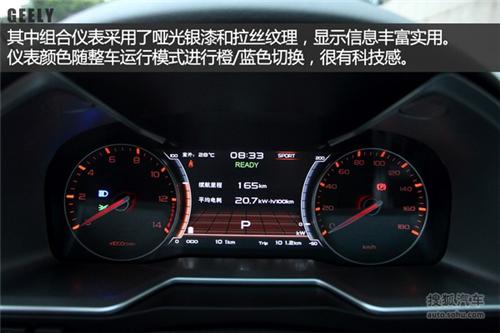 选择 比亚迪E6等四款新能源汽车对比高清图片