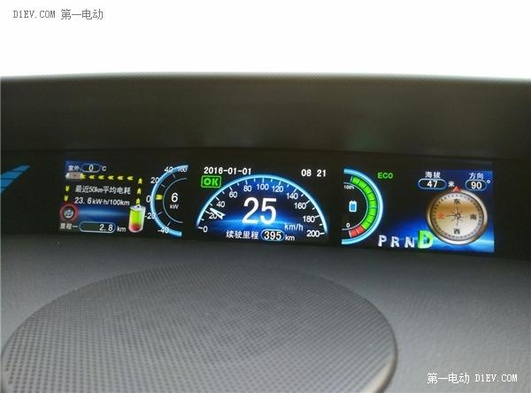 比亚迪新e6车主的长途纪实:冬季往返天津 还能开暖风