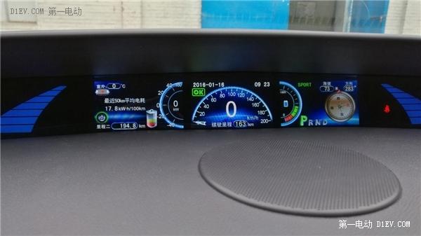 三款电动汽车零度低温充电速度测试