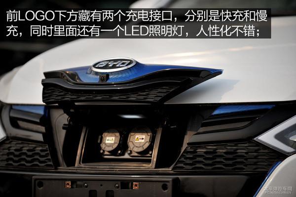 实拍比亚迪秦EV300 尊贵型 续航300公里