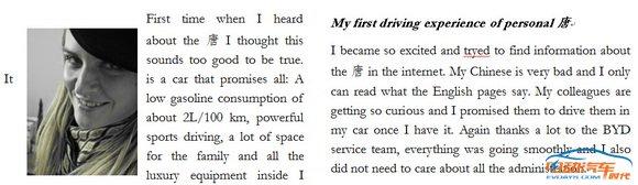 德国女化学专家的比亚迪唐5000公里用车报告