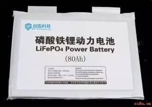 解析 动力锂电池与电动汽车续航里程的关系高清图片